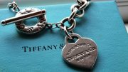 Tiffany jewelry. History of Tiffany & Co